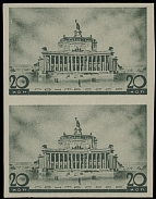 Soviet Union ARCHITECTURAL PROJECTS ISSUE: 1937, 20k  vertical imperforated pair