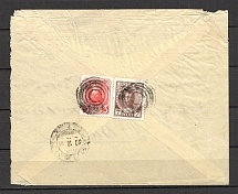 Mute Postmark of Radom, Corporate Envelope (Radom, Levin #511.01)