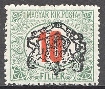1919 Transylvania Romania Inverted Overprint