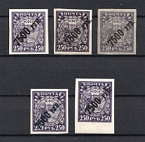 1922 7500R, RSFSR (DIFFERENT Paper)