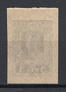 1922 RSFSR 3 Rub (PROBE, PROOF, RRR, CV $250, MNH)
