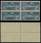 Soviet Union AIRSHIP (DIRIGIBLE) ISSUES: 1931, Airship over the Arctic, 50k