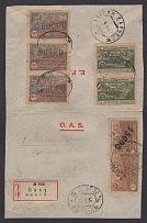 1922. franked with stamps No. III. 2.II and 2II Ta (inverted overprint), 5II (x3) and 1II (x2). A registered closed