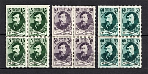 1939 The 50th Anniversary of the Chernyshevsky Death, Soviet Union USSR (Blocks of Four, Full Set, MNH)