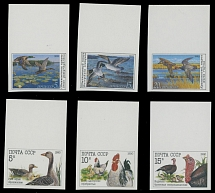 Soviet Union 1990, Ducks and Poultry, 5k-20k and 5k-15k