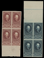 Soviet Union LENIN 5R AND 10R DEFINITIVE ISSUE: 1925, 5r, 10r, imperf, blk of 4