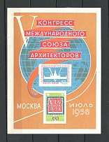 1958 USSR Congress of the Architects Block Sheet