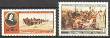 1956 USSR 25th Anniversary of the Death of Repin (Full Set, MNH)