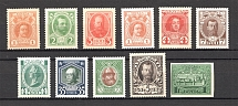 Russia Romanovs Money Stamps Group (MNH/MH)