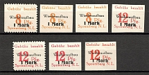 1946 Spremberg Germany Local Post (Full Set, MNH)