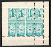 1960 Baltimore Participation of Ukrainians In The Olympic Games Block (MNH)