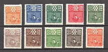 1947 St. Pierre & Miquelon French Colony (CV $20, Full Set)