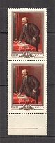 1956 USSR 86th Anniversary of the Birth of Lenin Pair (Full Set, MNH)