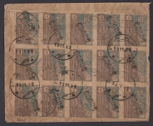 1922. franked with two stamps No. III. 5.I (x15) (revaluation of stamps - 50,000/3000). A registered closed