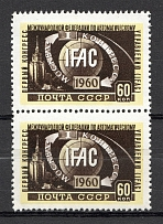 1960 USSR 1-th Congress of the IFAC Pair (Full Set, MNH)