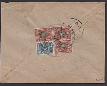 1923. franked with stamps No. IV.9 and IV.12 (x3) (overprint of the STAR) on the postal item from Aghdam (type I -