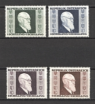 1946 Austria (CV $15, Full Set, MNH)