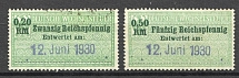 1930 Germany Fiscal Tax Revenue Stamps (Cancelled)