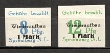 1946 Spremberg Germany Local Post (Imperf, Color Error, Not in Catalog, Full Set, MNH)
