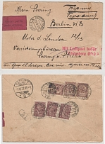 1923 RSFSR. Airmail. International mail. Petrograd - Berlin via Königsberg. Rare