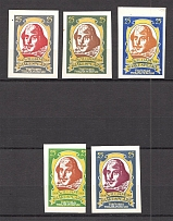 1964 William Shakespeare Underground Post (Only 200 Issued, MNH)