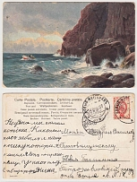 1907 Russian Empire. Mailings (open letter). New Margelan - Moscow. A letter