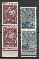 1943 USSR The Great Fatherlands War Pairs (MNH)