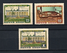1956 The First Atomic Power Station of Academy of Science of USSR (Full Set, MNH)