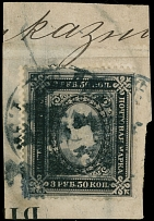 Imperial Russia, 1884, 3.50r black and gray, horiz. laid paper, on a piece.