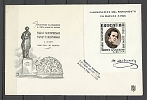 1971 Club Issue in Рonor of the Monument of Taras Shevchenko Opening in Argentina