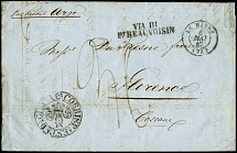 "1847, unpaid entire letter from New York with handwritten endorsement ""via"
