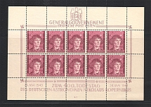 1943 Germany General Government Block Full Sheet (Control Number `II-1`, MNH)