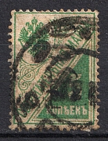 1922 Kiev (Kyiv) `7500` Mi.1 I Local Issue, Russia Civil War (Vertical Rombs, Type I, Reading UP, Signed, CV $80)