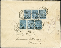 Incoming Mail: 1918, Russia 10 k. on 7 k. blue, six single stamps tied by cds.
