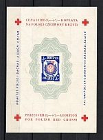1945 Dachau Red Cross Camp Post, Poland (Souvenir Sheet, with Watermark, Imperforated, MNH)