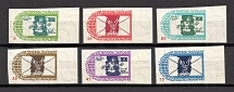 1958 Connection with the Region Ukraine Underground Post (Only 360 Issued, Full Set, MNH)