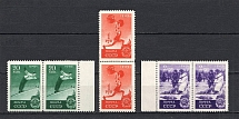 1949 USSR Sport in the USSR Pairs (MNH)