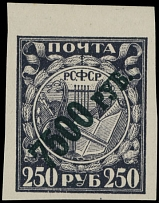 RSFSR 1922, blue black surcharge 7500r on 250r on ordinary paper