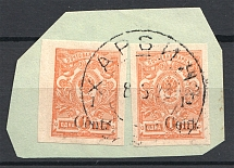 1920 Russia Harbin Offices in China 1 Cent Harbin Cancellation