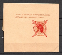 1917 Bolshevists Propaganda Liberty Cap And Abdication Wrapper