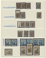 Soviet Union SURCH. 8 KOP ON DEFINITIVE AND COMMEMORATIVE STAMPS 1927, 51 stamps
