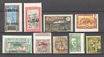 World Stamps Shifted Perforation Group