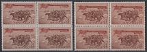 Shift of the red ribbon, cat. SK # 3699 MNH block blocks. Regular quarter block plus a quarter block with a variety  Сдвиг
