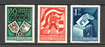 1950 Austria (CV $120, Full Set, MNH)