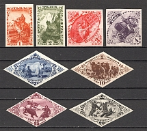 1934 Russia Tannu Tuva (Imperf, Full Set, MNH)