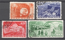 1935 USSR Moscow Subway (Full Set, Cancelled)