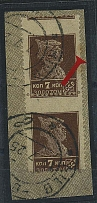 No. 45 (notch, a couple of stamps with a strong shift of perforation, the bottom