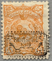 1902, 8 ch., orange, with black opt, LPOG, very fresh and attractive, VF!.