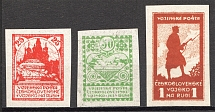 1919 Czechoslovakian Corp in Russia Civil War (Imperforated, Full Set, MNH)