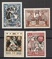 1923 Ukrainian SSR Ukraine Semi-postal Issue (Full Set, Specimens, CV $750, MNH)